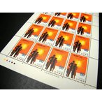 人権週間|太陽と家族図柄|1シート:額面50円×20枚|昭和53年12月4日(1978年)|70年代|残り1点
