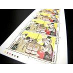 切手趣味週間|台所美人(喜多川歌麿)|1シート:額面60円×10枚|昭和58年4月20日(1983年)|未使用|残り1点