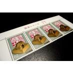 第3次国宝シリーズ|第8集|金印|62円×4枚|平成元年8月15日(1989年)|未使用