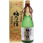 梅乃宿 日本酒 純米大吟醸 備前雄町 720ml