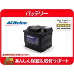 保証 付 ACデルコ バッテリー LBN1・PTクルーザー 01-09y PT2K20 PT24 クライスラー 27-44 互換品★EIO