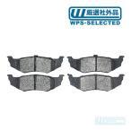 ブレーキパッド ブレーキパット リア・01-10y PTクルーザー クライスラー★ESO - 6,460 円