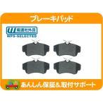 ブレーキパッド ブレーキパット フロント・01- PTクルーザー クライスラー★ESQ