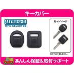 GM 鍵 キー カバー セット 黒 ブラック・サバーバン K5 ブレイザー CK C1500 K1500 454SS C10 K10 C/K シボレー C/K TBI ドア キー★HZJ