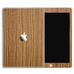 iPad Air / Air2 スキンシール ステッカー ケース 軽量 カバー フィルム (ゼブラウッド2) wraplus シール キーボード