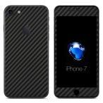 iPhone7 スキンシール ステッカー アイフォン7 シール ケース (ブラックカーボン) wraplus 黒 スマホケース