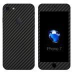 iPhone7 スキンシール 全面 360° カバー シール ケース 薄い wraplus 選べる31色 ブラックカーボン