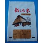 お得なケース販売 ポリ製米袋  新潟米絵コシヒカリ文字あり 5キロ用 500枚入