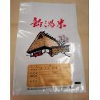 ポリ製米袋 新潟米絵コシヒカリ文字なし 5キロ用 100枚入