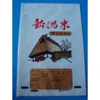 小分け販売 ポリ米袋 新潟米絵コシヒカリ文字あり 5キロ用 10枚入