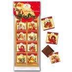 クリスマスのお菓子  クリスマスノスタルジック ミニチョコ