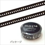 マスキングテープ  マークス Maste MULTI フィルム MST-MKT29-A ネコポス対応