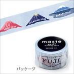 マークス マスキングテープ MST-MKT83-A