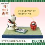 ショッピング正月 お正月 ディスプレイ DECOLE/デコレ concombre/コンコンブル 畳付きマスコット 書き初め ZSG-48522