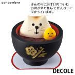 ショッピング正月 お正月 ディスプレイ DECOLE/デコレ concombre/コンコンブル もち猫 栗ぜんざい ZCB-48606