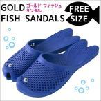 サンダル SPICE/スパイス GOLD FISH SANDALS フリーサイズ BLUE  ZFLN1700BL