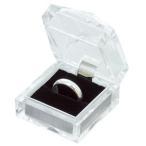 ジュエリーケース アクセサリーケース  350 クリスタルケース ブラック 指輪 リング ・ピアス イヤリング ・ネックレス用