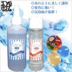 デコレジーナ レジンクラフト 2液混合レジン エポキシ樹脂E384 280g