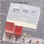 ネコポス対応 亀島商店 ソフトモールド C-447 キューブ  レジン型・粘土型