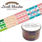 マスキングテープ ネイル ネイル  ワールドクラフト 三角パターン W01-NMT-0015 25mm×7m