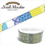 マスキングテープ ネイル ネイル  ワールドクラフト 貝殻 W01-NMT-0019 15mm×7m ネコポス対応