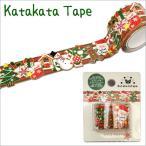 クリスマス売り切りSALE ワールドクラフト 型抜きテープ Katakata Tape/カタカタテープ アイシングクッキー 30mm×6m W01-DT2-0005