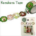 クリスマス売り切りSALE ワールドクラフト 型抜きテープ Katakata Tape/カタカタテープ クリスマスリース 30mm×6m W01-DT2-0008