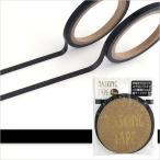 ネコポス対応 マスキングテープ ワールドクラフト ブラック W01-MT4-0002 4mm×7m