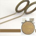 ネコポス対応 マスキングテープ ワールドクラフト ゴールド W01-MT4-0003 4mm×7m