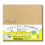 マスキングテープコレクションブック  ワールドクラフト (S)MTB-S01