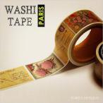 セール特価!マスキングテープ 東京アンティーク 花の絵はがき MA-25E 25mm×7m