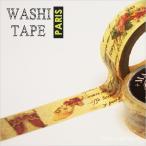 ショッピングマスキングテープ マスキングテープ マステ 東京アンティーク 乙女のコラージュ MA-20OC 20mm×7m ネコポス対応