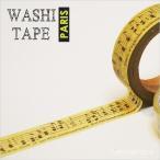 マスキングテープ 東京アンティーク 楽譜 MA-15G 15mm×7m ネコポス対応