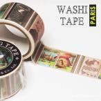 ショッピングマスキングテープ マスキングテープ マステ 東京アンティーク 童話シリーズ 幸せの青い鳥 MA-30AO 30mm×7m