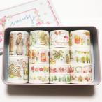 在庫限り! マスキングテープ セット 東京アンティーク 缶入りマスキングテープBOX SING OF LIFE 14巻セット KMA-3 15・30・45mm×2m