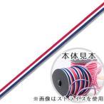 リボン ラッピング HEIKO / シモジマ 平紐 幅9mmx10m トリコロール