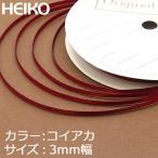 ネコポス対応 シングルサテンリボン 3mm 20m 濃い赤 コイアカ