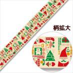 ネコポス対応 クリスマス売り切りSALE マスキングテープ ウッドトイ (18mm×7m巻) HEIKO/シモジマ