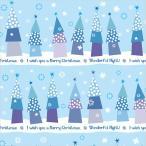 クリスマス 包装紙 ラッピングペーパー ブルーツリー 半才 (50枚入り) HEIKO シモジマ