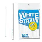 ショッピングストロー HEIKO/シモジマ ホワイトストロー 白 袋入り 100HP 100本入り