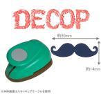 DECOP デコップ クラフトパンチ DECOP BIG2 パンチ  マスタッシュ HCP-120-320