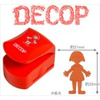DECOP デコップ クラフトパンチ エンボスパンチ  ガール DP32