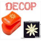 DECOP/デコップ クラフトパンチ エンボスパンチ サンフラワースモール DP25