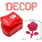 DECOP/デコップ クラフトパンチ エンボスパンチ  エレガンド ローズ DP32