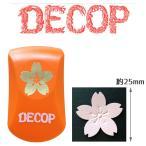 ����եȥѥ�� DECOP �ǥ��å� ����ܥ��ѥ�� ������ ���⡼�� 25mm