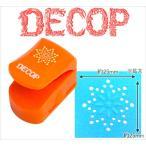 DECOP デコップ クラフトパンチ エンボッシングパンチ スター1 DP25
