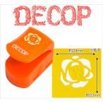 DECOP デコップ クラフトパンチ エンボッシングパンチ ローズ DP25