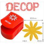 DECOP デコップ クラフトパンチ エンボスパンチ サンフラワー DP32