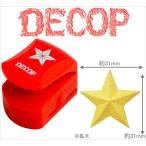 DECOP �ǥ��å� ����եȥѥ�� ����ܥ��ѥ�� 3D ������ DP32
