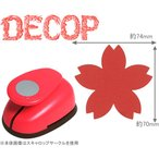 DECOP �ǥ��å� ����եȥѥ�� DECOP BIG3 �ѥ��  ������ HCP-130-237